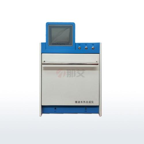 微波水热合成仪