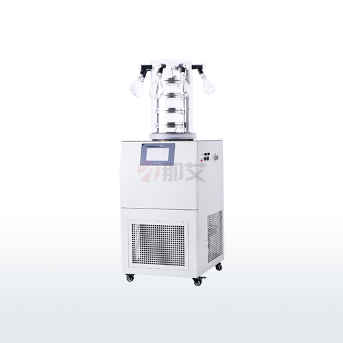 立冷凍干機-電加熱掛瓶型(-80℃;0.18)